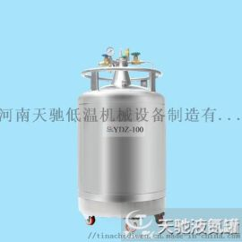 茂名YDZ-50升不锈钢压力罐报价