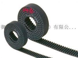 同步带可按需定制磨边机皮带稳定性好耐磨传动带