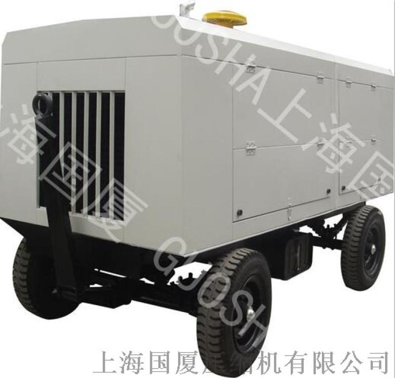 1立方350公斤高压空压机