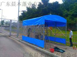 浙江大型活动帐篷移动推拉篷阻燃布雨篷可上门安装