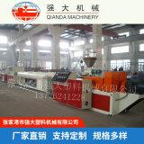 PVC管材生产线 管材挤出设备管生产线