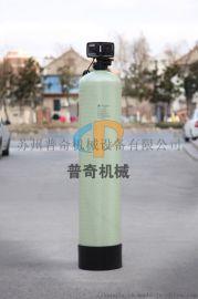 工业用级软水器