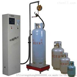 气体灌装机;液体灌装机;全自动灌装机