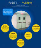湖南醫院自動門 藍牙智慧腳踏感應 潔淨醫院自動門