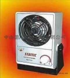 斯蒂克防静电除静电离子风机离子风扇