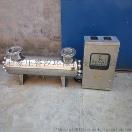 兰州紫外线消毒器400W自动清洗型紫外线消毒器