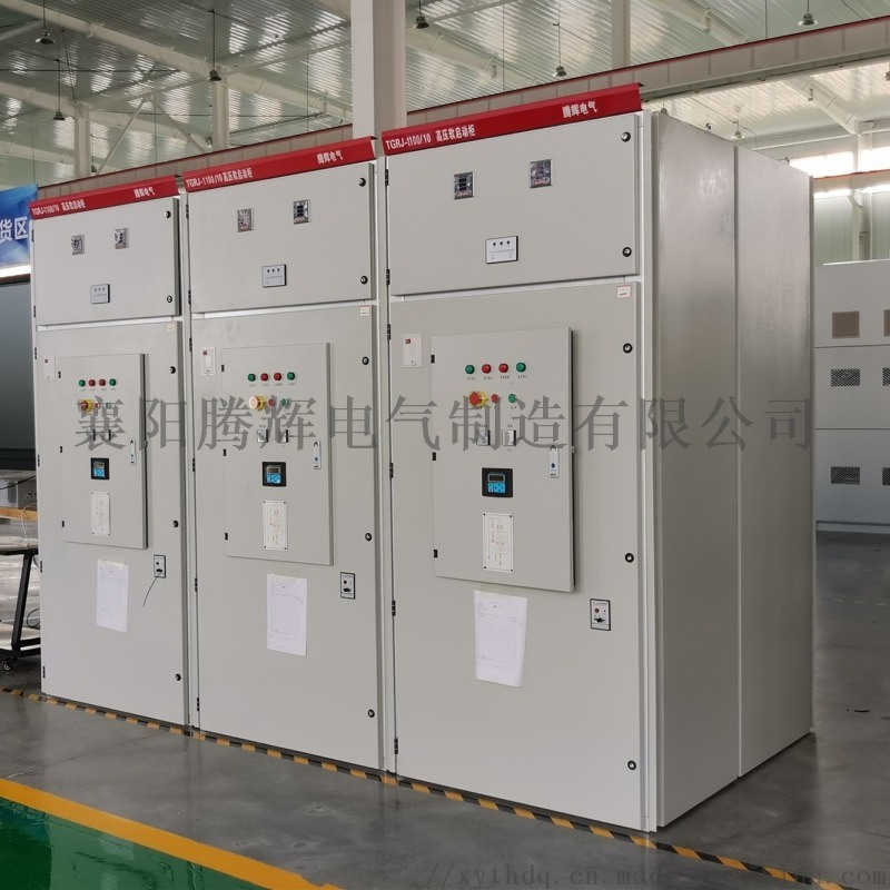 10kv高压晶闸管起动柜 能有效降低空压机启动电流