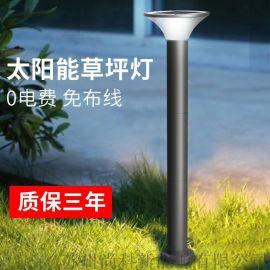 太阳能景观草坪灯 太阳能灯 室外照明灯