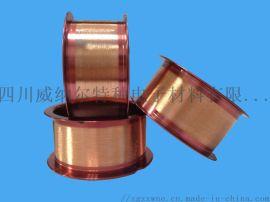 键合银丝|键合铜丝-四川威纳尔半导体