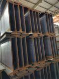 IPE系列歐標工字鋼現貨上海倉庫提貨