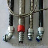 寧波生產穿線包塑不鏽鋼金屬軟管 Φ20內徑軟管