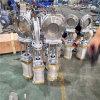 PZ673F氣動圓形插板閥對夾式閘板閥明杆下料閘閥