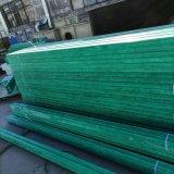 销售液动管缆槽式电缆槽盒玻璃钢电缆桥架