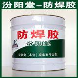 防焊胶、良好的防水性、防焊胶、工期短