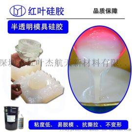 窗帘布涂覆液态硅胶环保硅胶新材料