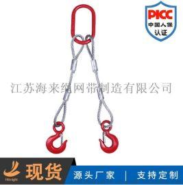 钢丝绳索具江苏海来生产