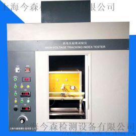 6000V高压漏电起痕试验仪