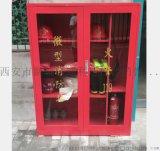 西安消防器材柜全套137,72120237