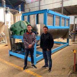 不锈钢螺带混合机卧式拌料机500kg干粉搅拌机