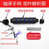 负重轴承跳绳 耐磨不打结加粗中考健身运动PU胶绳