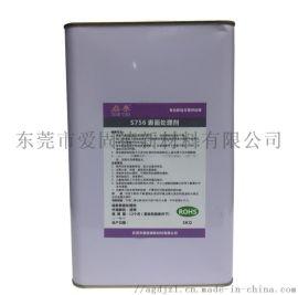 硅胶处理剂硅胶粘双面胶处理剂快干硅胶背胶水