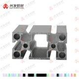 4080铝型材价格 工业铝型材标准件国标规格齐全