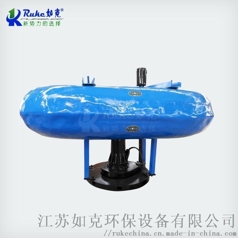 FQB型浮筒式曝氣機