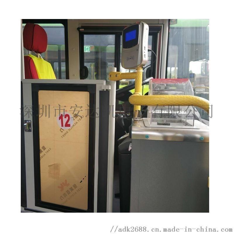 甘肃班车刷卡机 乘车码支付刷卡扫码 二维码班车刷卡机