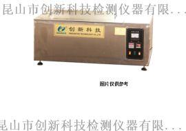 恒温水浴锅     CX-8033