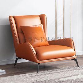 意式 單人沙發椅 皮藝沙發 輕奢懶人沙發椅單人