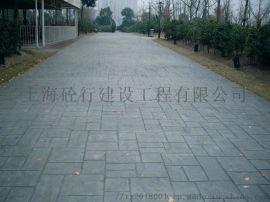 贵州混凝土压模地坪贵阳彩色压花地坪