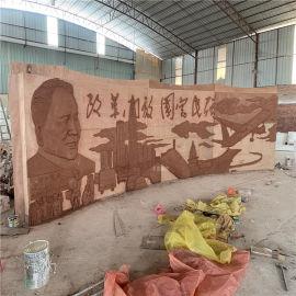 校园文化玻璃钢浮雕墙制作 江门玻璃钢雕塑浮雕画壁