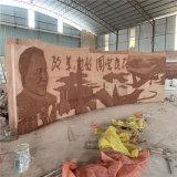 校園文化玻璃鋼浮雕牆製作 江門玻璃鋼雕塑浮雕畫壁
