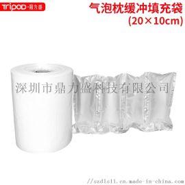 充气袋填充袋充气机防震气泡枕厂家