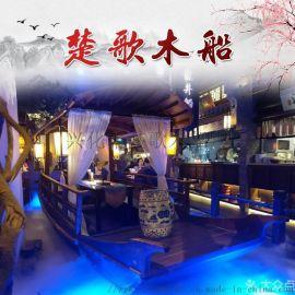 云南大理连锁店里的餐饮船8人船制造