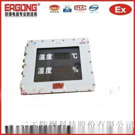厂家非标定制防爆配电箱,配电柜