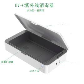 UV紫外線消毒盒18w無線充PD快充+USB充