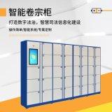 公检法RFID智能物证柜 智能随身物品管理柜定制