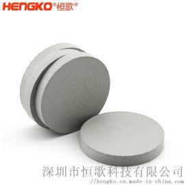 不锈钢系列过滤产品, 污水处理设备滤芯配件流化板