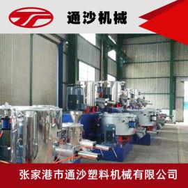 pvc高速混合机 立式高速混料机