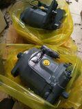 【供应】A11VO145LRDS/11R+A11VO145LRDS/11R液压泵