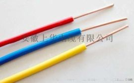 低烟无卤绝缘WDZN-BYJ-2.5mm2耐火电线