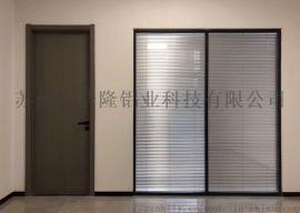 办公隔断铝合金百叶隔断单层玻璃隔断