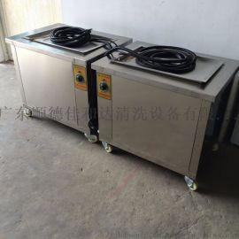 湖北超声波清洗机,自动洗油污超声波清洗机