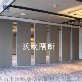 雲南麗江餐廳活動隔斷摺疊門