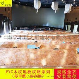 PVC木纹地板塑胶地板南宁卷材地板厂家直销