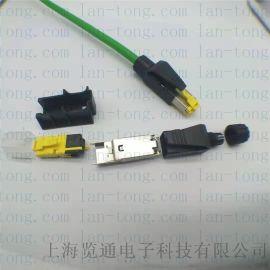 powerlink水晶头接插头-工业rj45连接器