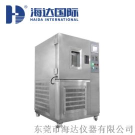 橡胶耐臭氧老化试验箱
