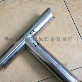 铝合金液压冲孔冲弧 不锈钢切断机 管材自动切管