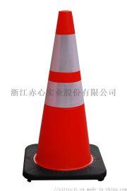 橡胶PVC黑底交通路锥70cm雪糕筒反光路障厂家